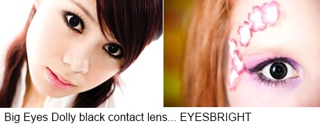 circle lens - Eyesbright