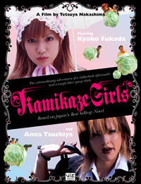 Kamikaze Girls movie review