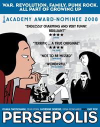 Persepolis film competition